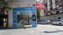 Traspaso tienda de telefonía móvil