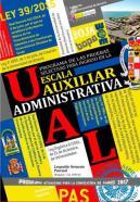 Temario auxiliar administrativo universidad de Almería